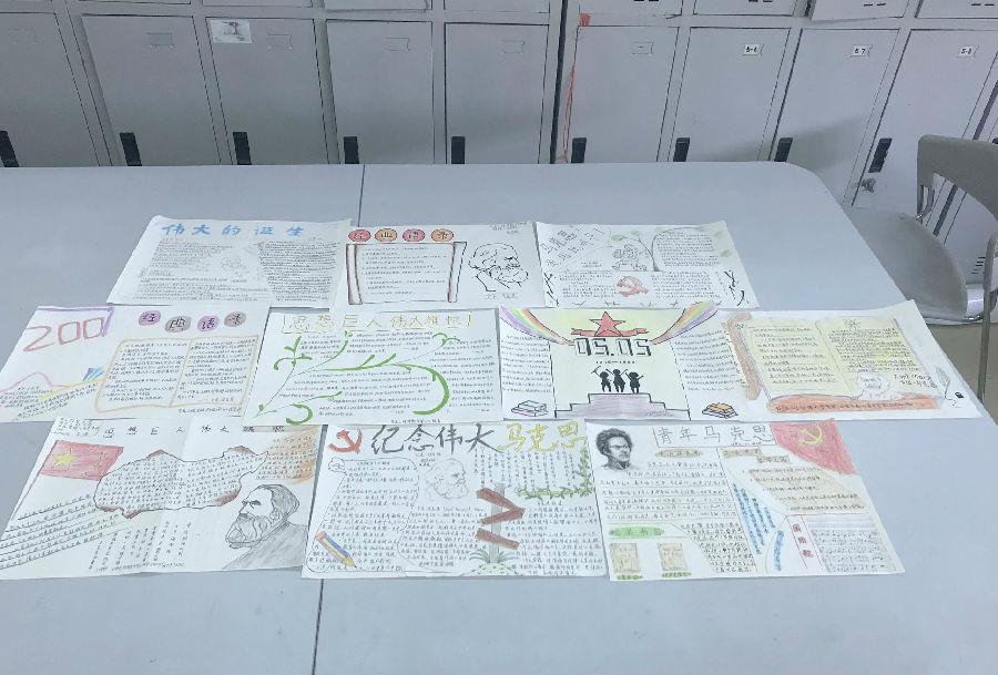 近日,我校学子以辩论赛,微视频,手抄报等多种形式纪念马克思诞辰200