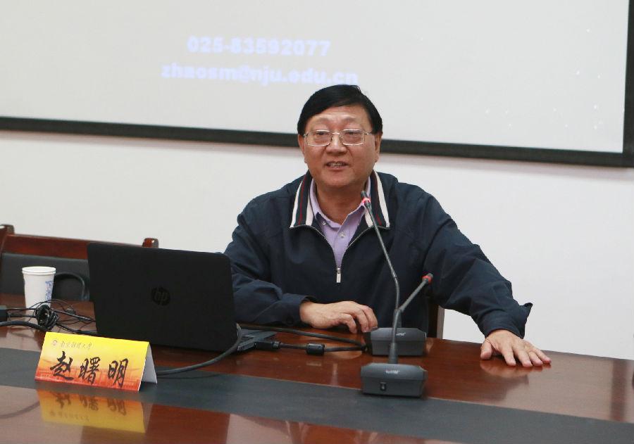 国内外部分从事人力资源的知名专家、教授、学者   豆丁网